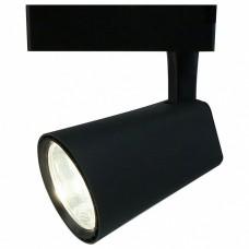 Светильник на штанге Arte Lamp Track Lights A1830PL-1BK