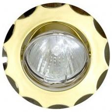 Встраиваемый светильник Feron Saffit  15173