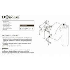 Бра Donolux DL18436 DL18436/A White
