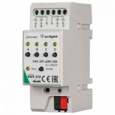 Контроллер штор Arlight Intelligent KNX-309-4DRY-DIN (BUS)