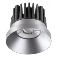 Встраиваемый светильник Novotech Metis 357587