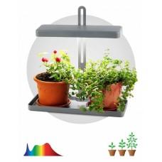 Светильник для растений Эра Фито MG-I Shape-001 20W Natural White Spectrum,with EMC