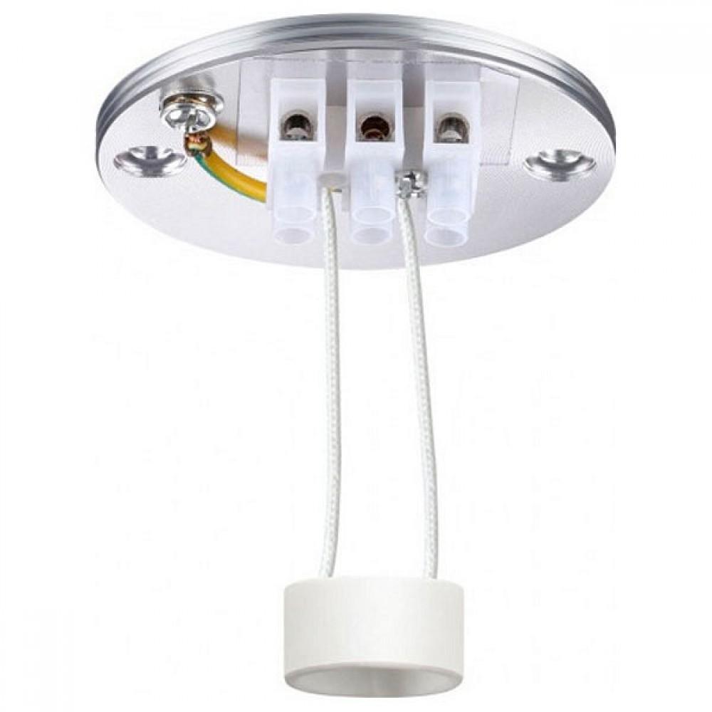 Накладной светильник Novotech Unite 370689
