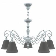 Подвесная люстра Lamp4You Classic 18 E3-05-G-LMP-O-22