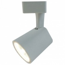 Светильник на штанге Arte Lamp Track Lights A1810PL-1WH