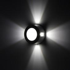 Накладной светильник DeMarkt Меркурий 807022801