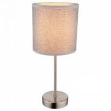 Настольная лампа декоративная Globo Paco 15185T