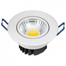 Встраиваемый светильник Horoz Electric Lilya HRZ00002536