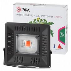 Светильник для растений Эра Фито FITO-50W-LED