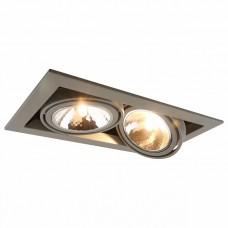 Встраиваемый светильник Arte Lamp Cardani A5949PL-2GY