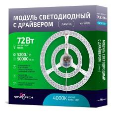 Модуль светодиодный Novotech 3575 357571