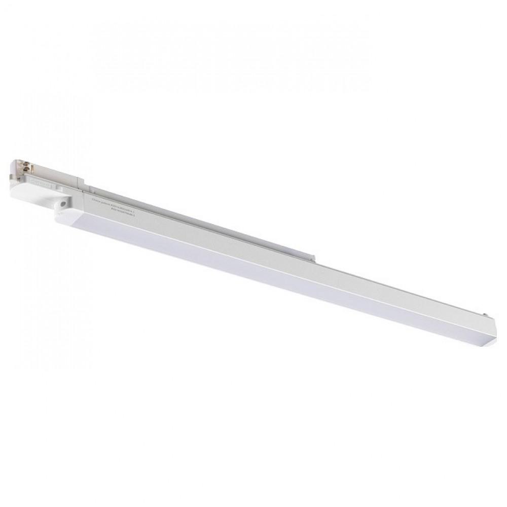 Накладной светильник Novotech 358169 358169