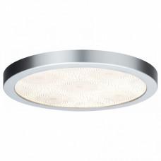 Накладной светильник Paulmann Ivy 70686