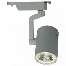 Светильник на штанге Arte Lamp Track Lights A2320PL-1WH