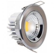 Встраиваемый светильник Horoz Electric Lilya HRZ00000376