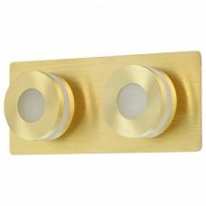 Накладной светильник DeMarkt Пунктум 549020502