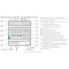 Контроллер климатический Arlight Intelligent KNX-703-FCC-DIN (230V, 3x6A)