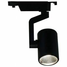 Светильник на штанге Arte Lamp Track Lights A2310PL-1BK