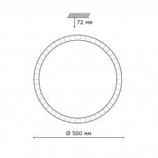 Накладной светильник Sonex Brisa 2036/EL