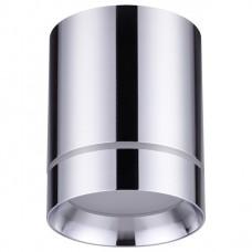 Накладной светильник Novotech Arum 357905