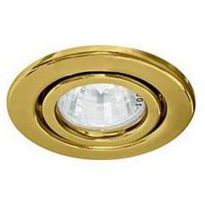 Встраиваемый светильник Feron DL11 15115