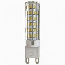 Лампа светодиодная Voltega 703 G9 Вт 4000K VG9-K1G9cold7W
