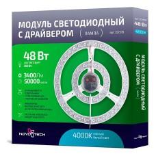 Модуль светодиодный Novotech 3575 357570