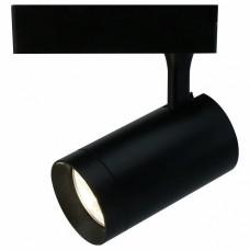 Светильник на штанге Arte Lamp Track Lights A1720PL-1BK