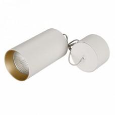 Подвесной светильник Arlight Sp-Polo-Hang SP-POLO-HANG-R85 (WH, 1-3, 350mA)