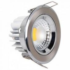 Встраиваемый светильник Horoz Electric Lilya HRZ00000378