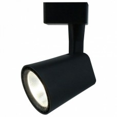 Светильник на штанге Arte Lamp Track Lights A1810PL-1BK