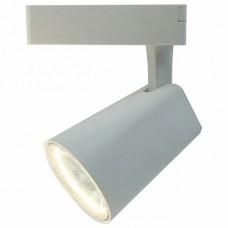 Светильник на штанге Arte Lamp Track Lights A1820PL-1WH