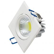 Встраиваемый светильник Horoz Electric Lilya HRZ00000375