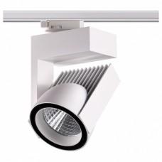 Светильник на штанге Novotech Helix 358199