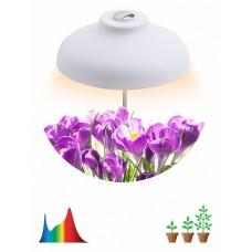 Светильник для растений Эра Фито MG-TG-003 7W Natural White Spectrum,with EMC, with