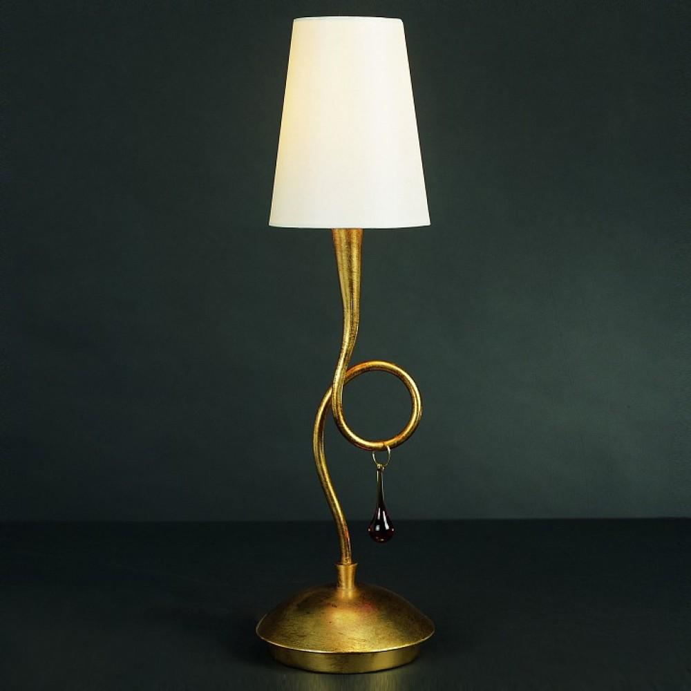 Настольная лампа декоративная Mantra Paola 3545