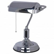Настольная лампа офисная Arte Lamp Banker A2494LT-1CC