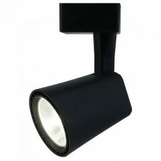 Светильник на штанге Arte Lamp Track Lights A1820PL-1BK