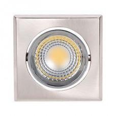 Встраиваемый светильник Horoz Electric  HRZ00000309