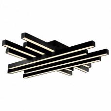 Накладной светильник Horoz Electric Trend HRZ00002295