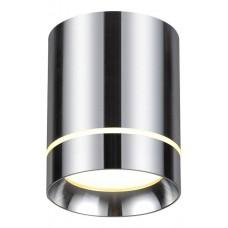 Накладной светильник Novotech Arum 357686