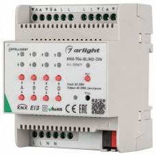 Контроллер штор Arlight Intelligent KNX-704-BLIND-DIN (230V, 4x6A)