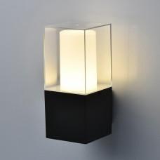 Накладной светильник DeMarkt Меркурий 3 807023301