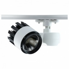 Светильник на штанге DeMarkt Трек-система 550010901
