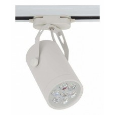 Светильник на штанге Nowodvorski Store Led White 5948