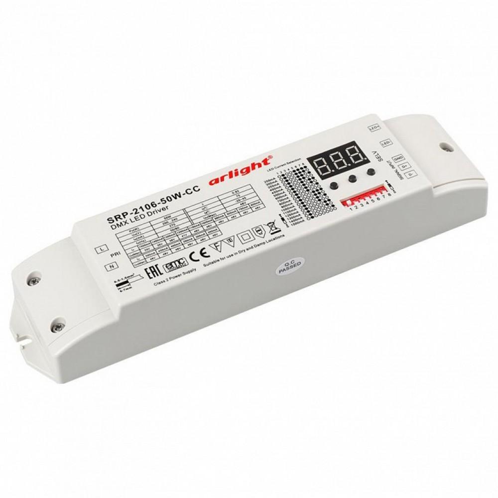 Декодер DMX Arlight DMX-SRP-2106 DMX-SRP-2106-50W-CC (220V, 200-1500mA)