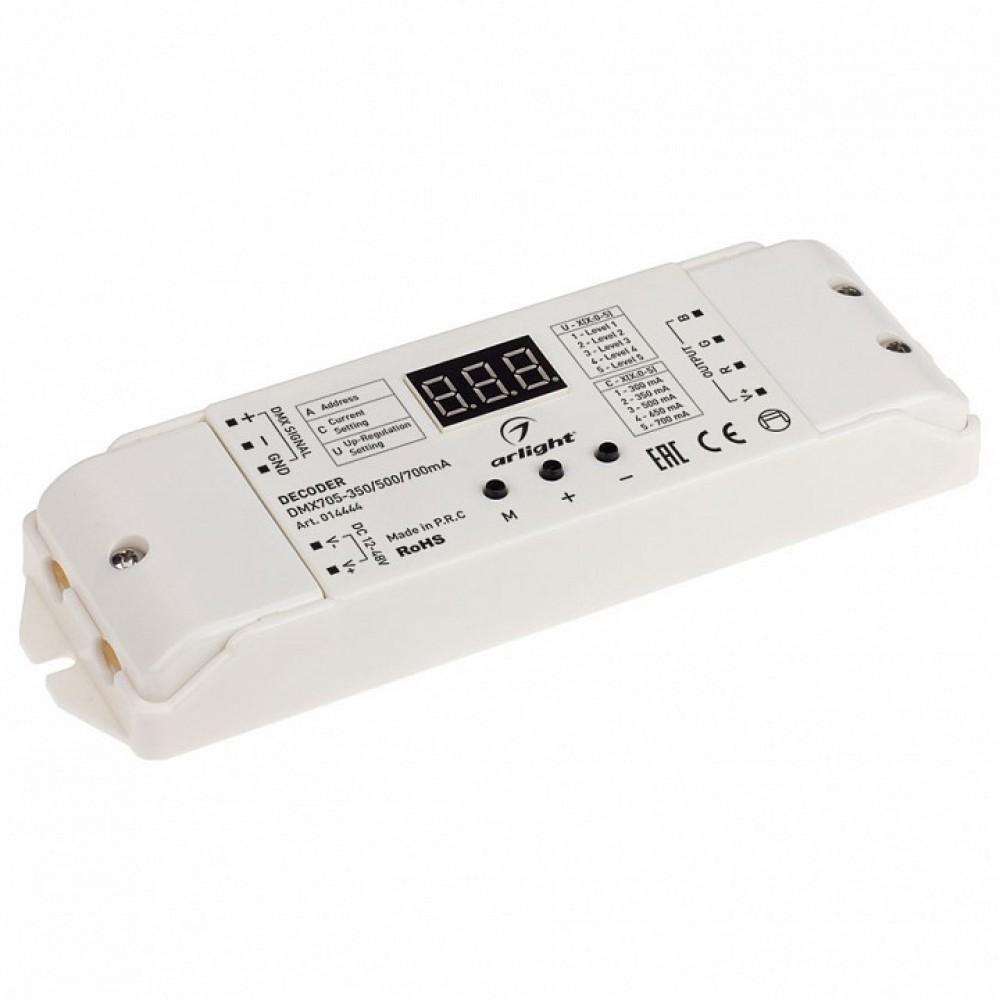 Декодер DMX Arlight DMX705 DMX705-350/500/700mA