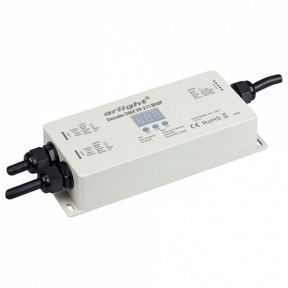 Декодер DMX Arlight SR-2112 SR-2112BWP (12-36V, 4x350mA)