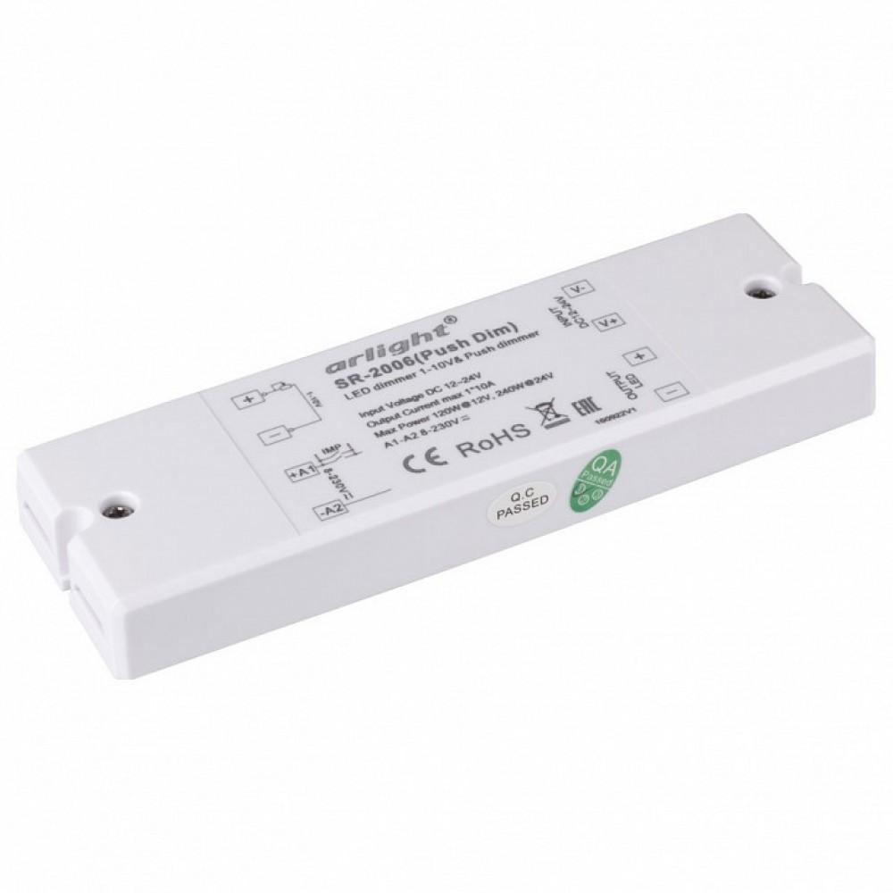 Контроллер-диммер Arlight SR-2006 SR-2006 (12-24V, 120-240W, 1-10V, 1CH)
