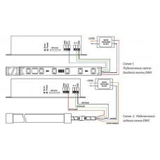 Контроллер-регулятор цвета RGB Arlight DMX DMX K-1000D (SD-card, 512 pix)